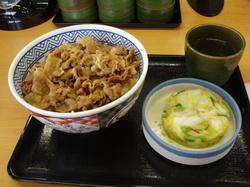 牛丼 001 (1).jpg